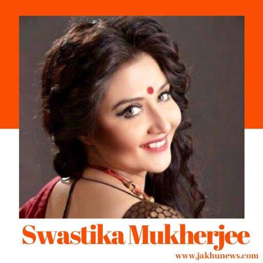 Swastika Mukherjee wiki