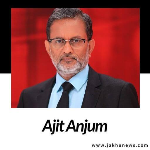 Ajit Anjum Bio