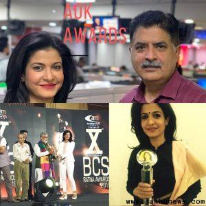 Anjana Om Kashyap Awards
