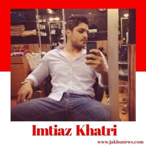 Imtiaz Khatri