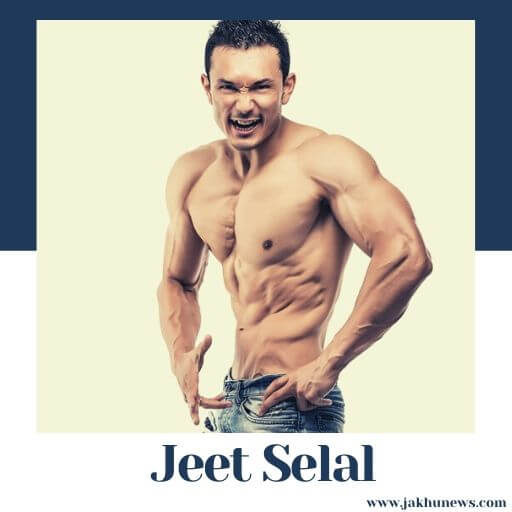 Jeet Selal