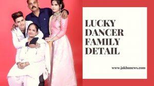 Lucky Dancer Family Detail