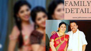Megha Shetty Family Detail