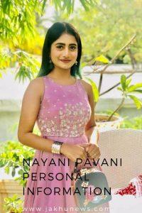 Nayani Pavani Personal Information (1)
