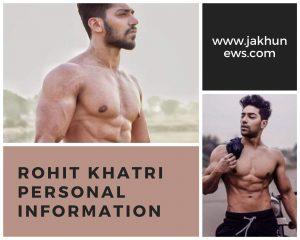 Rohit Khatri Personal Information