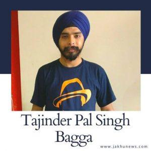 Tajinder Pal Singh Bagga Wiki