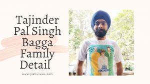 Tajinder Pal Singh Bagga Family Detail