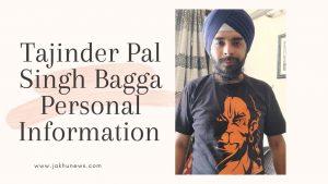 Tajinder Pal Singh Bagga Personal Information