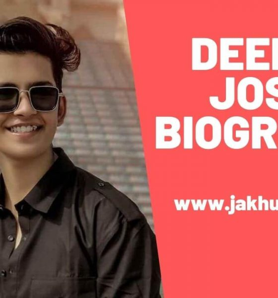 Deepak Joshi Biography