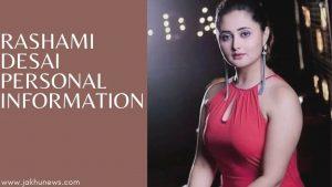 Rashami Desai Personal Information
