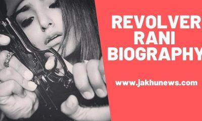 Revolver Rani(Surbhi Sikri) Biography