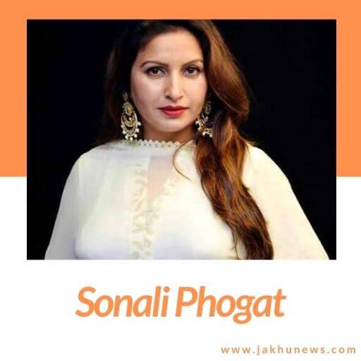 Sonali Phogat Bio