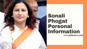 Sonali Phogat Personal Information