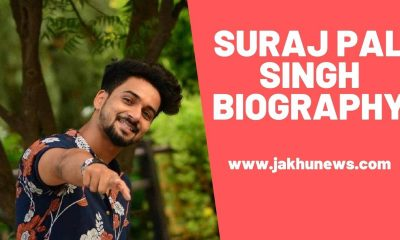 Suraj Pal Singh Biography