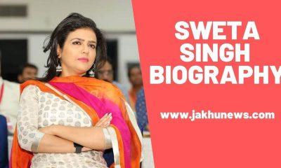 Sweta Singh Biography