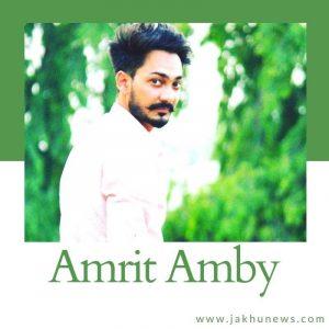 Amrit Amby Bio