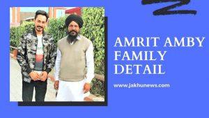 Amrit Amby Family